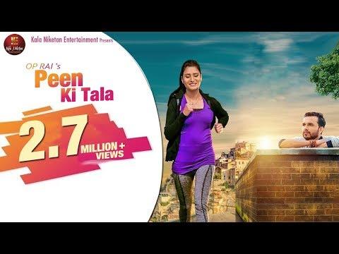 ✓ Peen Ki Tala | पीन की टाला | Haryanvi DJ Song 2018 | Sanju Khewriya & Shivani Raghav