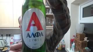 Athenian Brewery (Heineken)   Alfa Hellenic Lager