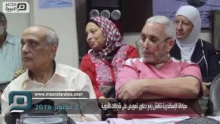 مصر العربية | صيادلة الإسكندرية تناقش رفع دعاوى تعويض على شركات الأدوية