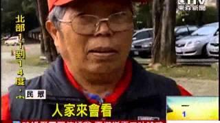 [東森新聞]太窮?南投燈會 「借用」新竹舊電箱 thumbnail