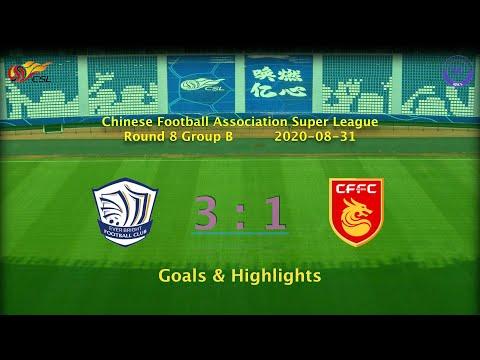 Shijiazhuang Hebei Zhongji Goals And Highlights