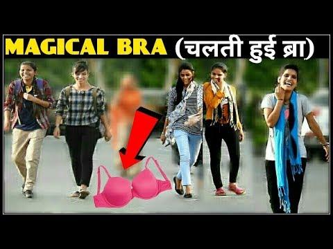 (Bra) On Road(magical bra) 3 JOKERS !! comment trolling prank !! PRANKS IN INDIA