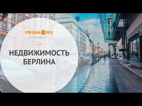 Новостройки Санкт-Петербурга - купить квартиру в Санкт