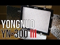 商品レビューに最適な小型LEDライト、YN300 IIIをレビューしていく。前編 / YONGNUO YN-300 III