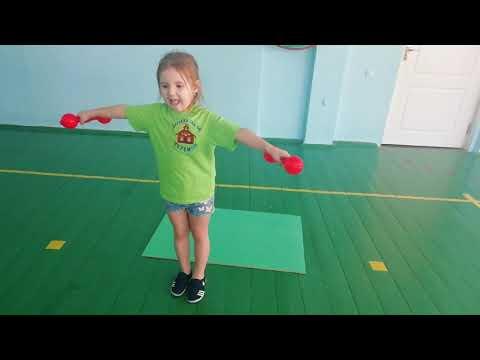 Комплекс упражнений для детей 4 - 5 лет по профилактике нарушений осанки с гантелями