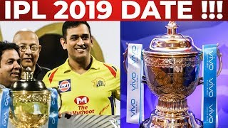 BREAKING : IPL 2019 Official Date Announced !!