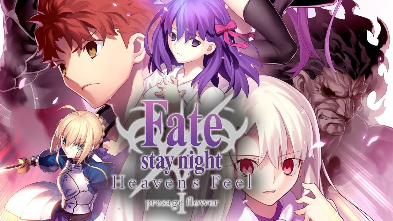 Fate/stay night – Heaven's Feel I: Presage Flower (BD/BluRay)
