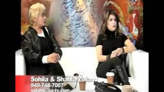 Shahla & Sohaila Zaland. @ Gul Khoshaha - part 1