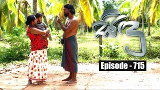 Sidu | Episode 715 03rd May 2019 Thumbnail
