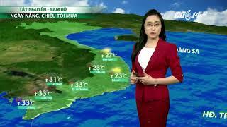 VTC14 | Thời tiết cuối ngày 15/10/2017 | KV Bắc Bộ đều phổ biến nắng ráo, nhiệt độ cao nhất 30-33 độ