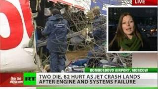 Deadly Landing: Pilot error, triple engine failure seen behind Tupolev 154 crash