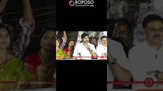 Pawan kalyan janasena powerful dialogues...