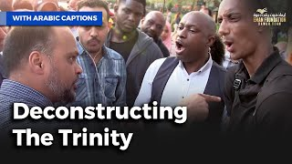 تفكيك الثالوث   Deconstructing The Trinity