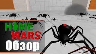 Home Wars - Обзор