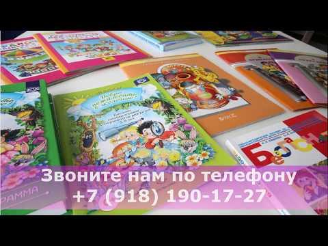 """Образовательная программа """"Детский сад 2100"""""""