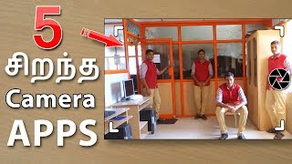 5 சிறந்த Camera Apps 2017 | Top 5 Best Camera Apps for android 2017