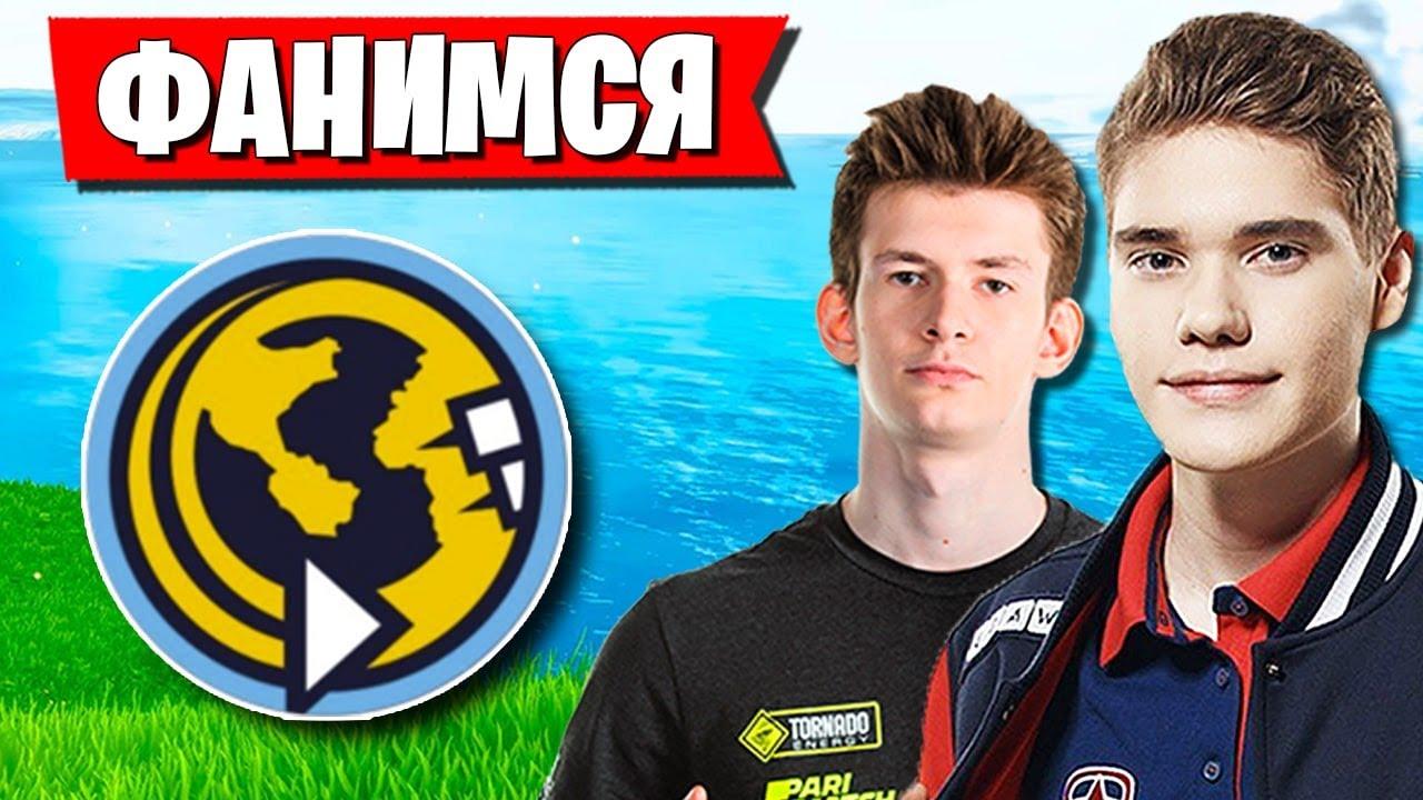 TOOSE КАТАЕТ EBS TRIO CUP C JAMSIDE И QVADO В ФОРТНАЙТ