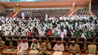 حفل اليوم الوطني 86 لمتوسطة وثانوية مدارس الرواد الأهلية بعسير