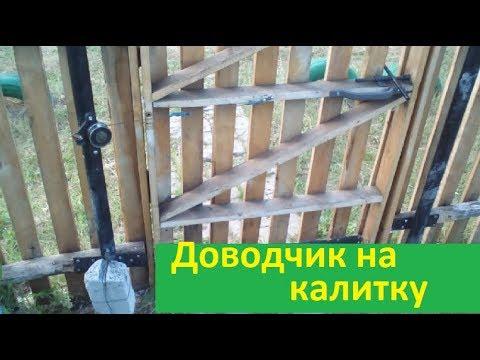 Доводчик на  калитку самодельный  с использованием кирпича и тросика. Деревенские будни.
