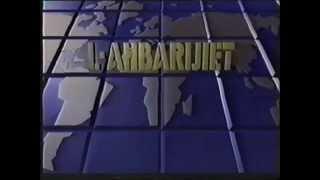TVM Malta 1989 -