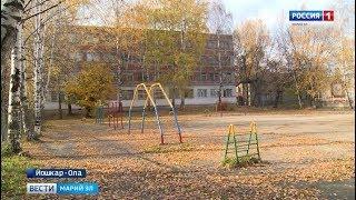 В Йошкар-Оле на уроке физкультуры умер 8-летний школьник