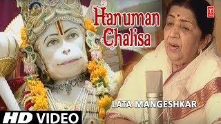 Hanuman Chalisa Lata Mangeshkar I Shri Hanuman Chalisa