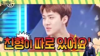 [Vietsub] Hài hước kiểu Oh Sehun =))