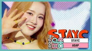Download lagu [쇼! 음악중심] 스테이씨 - 에이셉 (STAYC - ASAP), MBC 210501 방송