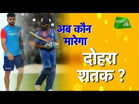 Virat Kohli or Rohit Sharma? Who will hit a double ton at Holkar?   Sports Tak