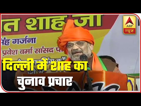 Watch Top 20 Political Highlights Of The Day   ABP News