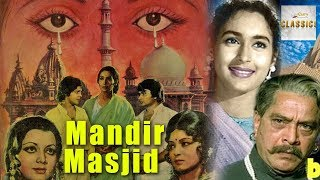 Mandir Masjid (1977) | Full Hindi Movie | Sajid Khan | Nutan | Yogita Bali | Lalita Pawar