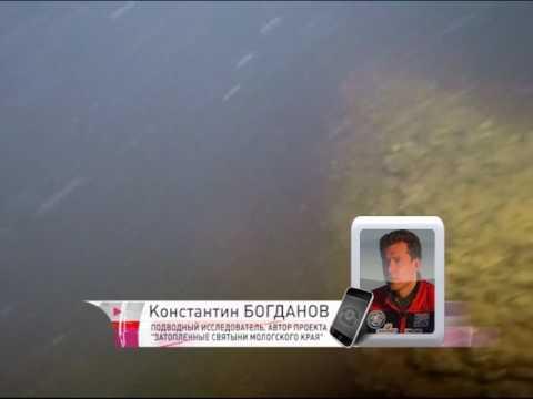 Уникальные подводные съемки затопленной Мологи