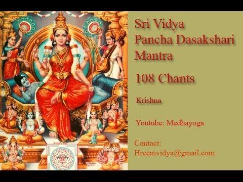 Panchadasakshari Mantra Chant 108