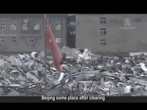 [Carb News]Beijing after clearing low-end population