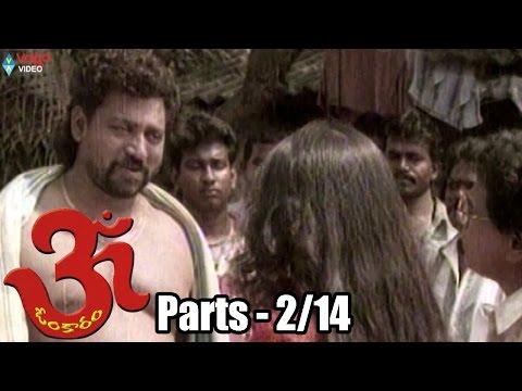Omkaram Movie Parts 2/14 - Rajasekhar, Prema, Bhagyasree
