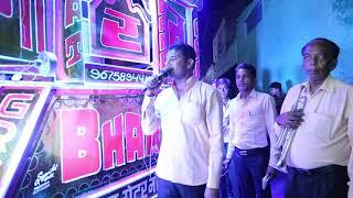 Ram Baraat   Great Bharat Band   Rabupura Greatar Noida   no. ( 9675894411 ) 09 10 2018 thumbnail