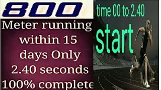 youth running shoes/running tips, how complete 800 meter running only 2.40 seconds.