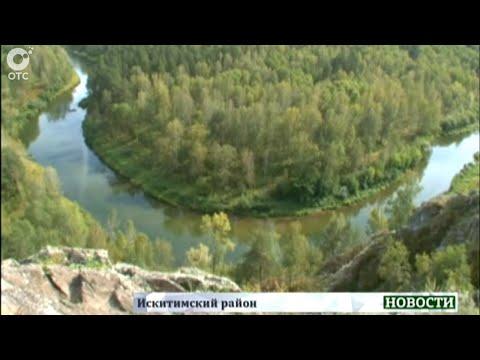 Самые красивые места Новосибирской области Фото