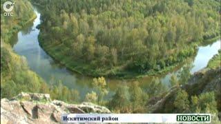 видео Туры выходного дня в Новосибирск. Экскурсии для детей из Барнаула.