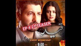 Qaid Episode 21 Teaser   Har Pal Geo   Qaid Episode 21 Promo    Qaid Episode 20 Review