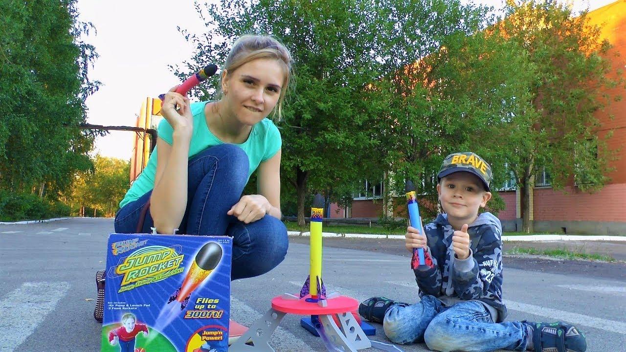 Играем в игрушки - пускаем ракету! Распаковка Игрушек Развлечения для детей.