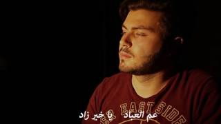 Ramadan Maher Zain Instrumental-رمضان ماهر زين