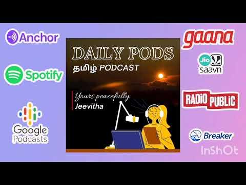 Download Nambi vaanga Awe(நா)சமா போங்க😂 MotivationalMonday  Self improvement DailyPods-Tamil Podcast