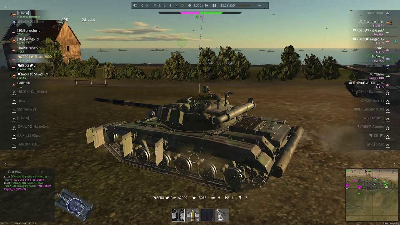 war thunder не едет танк