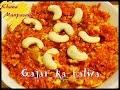 Recipe of Gajar ka Halwa or Carrot Halwa, Gajrela , Gajarpaag