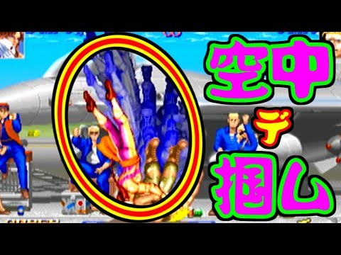 Balrog(空中デ掴ム) - HYPER STREET FIGHTER II