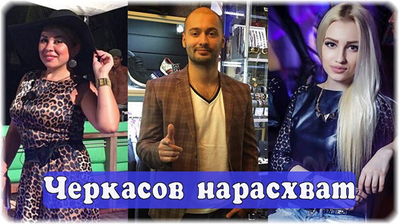 Новости 2013 в украине