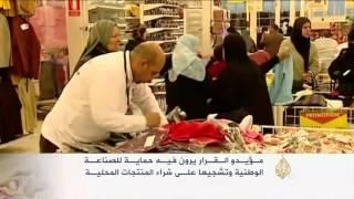 زيادة الرسوم الجمركية لمئات السلع في مصر
