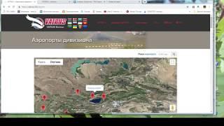 Microsoft Flight Simulator X Установка сценариев аэропортов (DEMO версия)