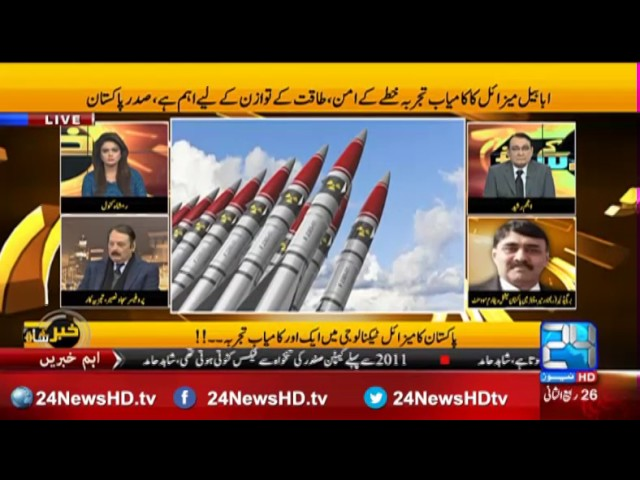 Pakistan is more powerful than India in Nuclear Power  . Watch this